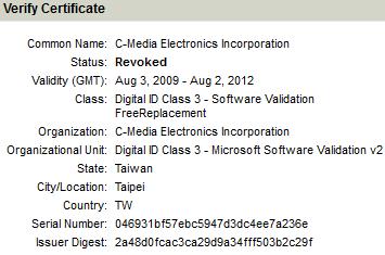 Проверка подлинности сертификата на VeriSign