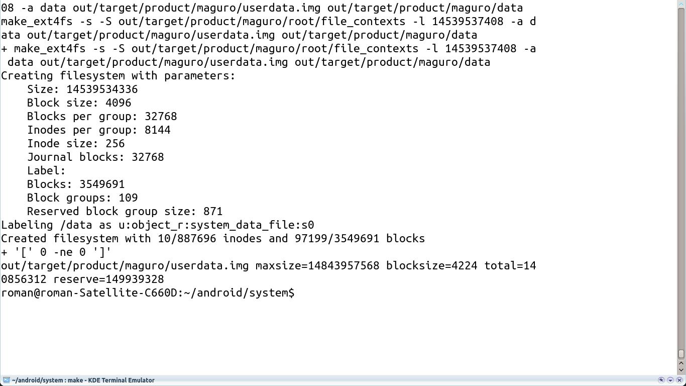 Скриншот 2. Сборка AOSP завершена