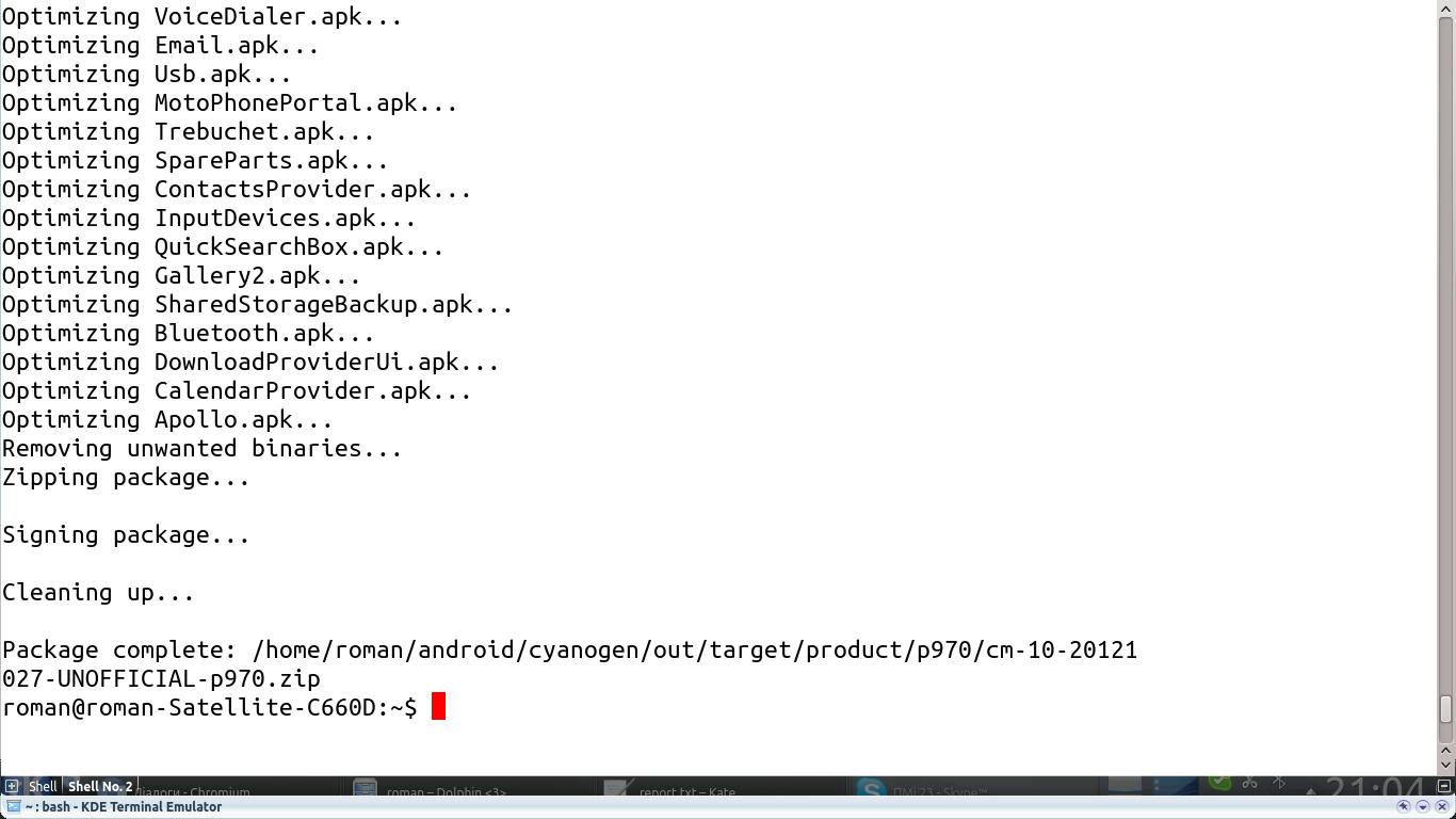 Скриншот 3. Сборка CM завершена