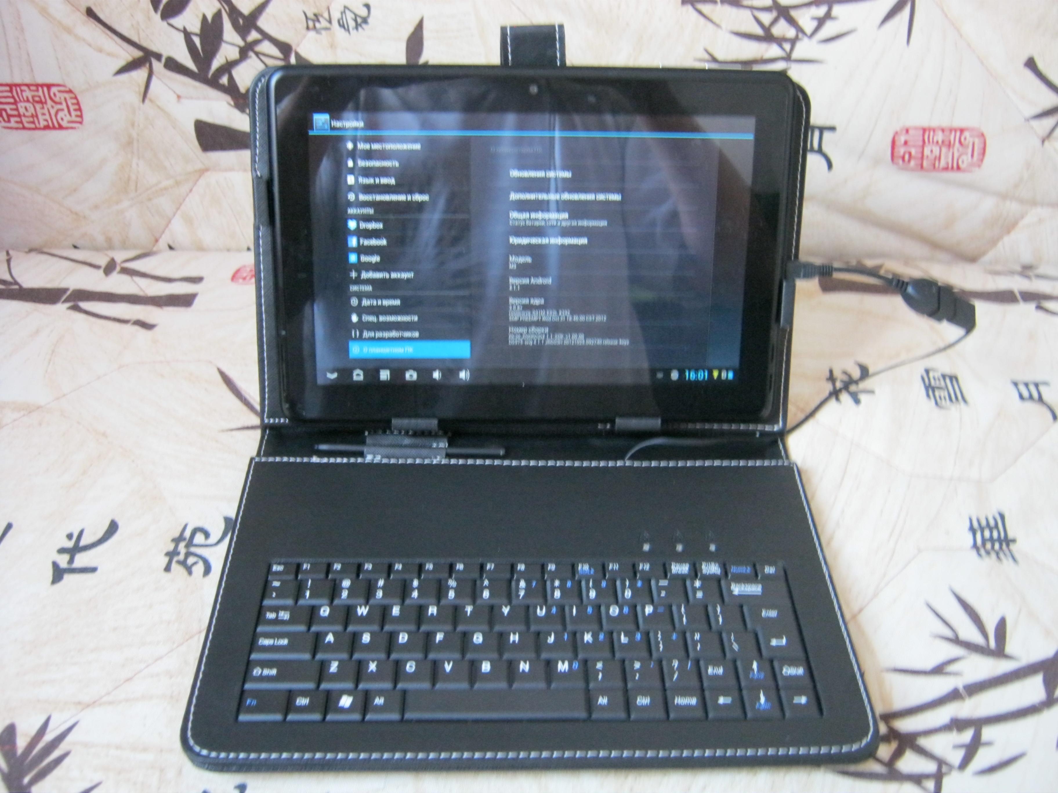 Чехол со встроенной клавиатурой оказался велик…