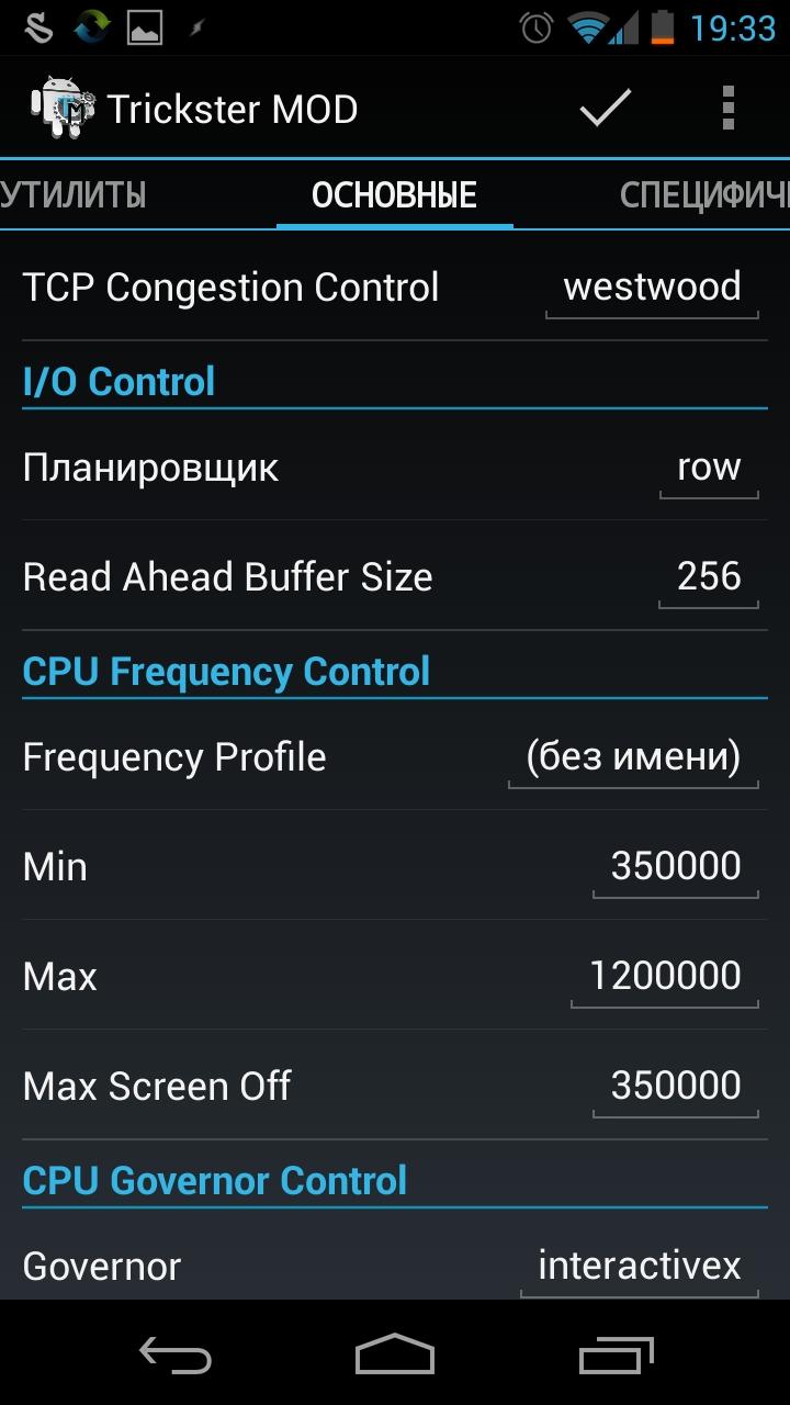 Изучаем Android. Ядро (Kernel) - что это такое. 4Tablet-PC