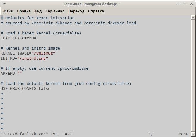 Конфигурирование kexec в Ubuntu