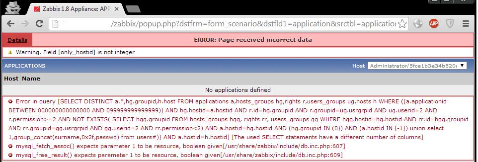 Эксплуатация уязвимости в Zabbix