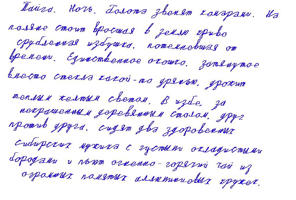 "Анатолий Ализар - Страница 22 - ""Хакер"""