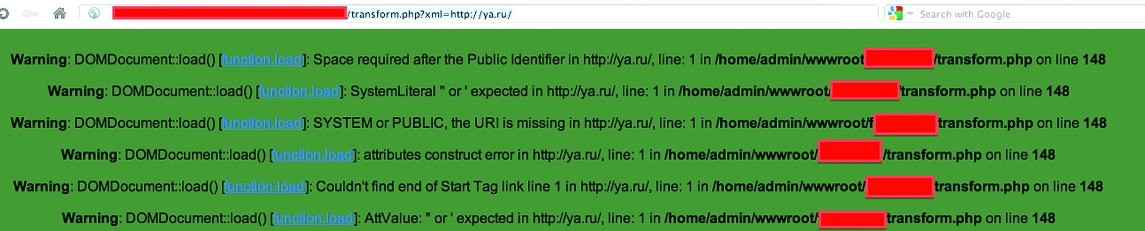 Тестим имя XML-документа