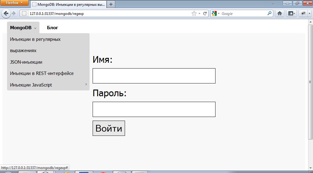 Страница аутентификация пользователя в тестовом приложении