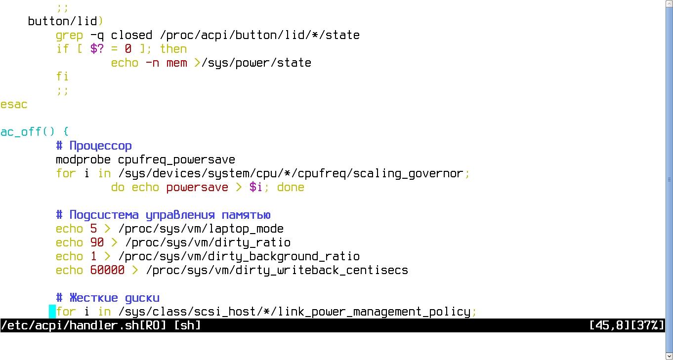 Редактируем /etc/acpi/handler.sh