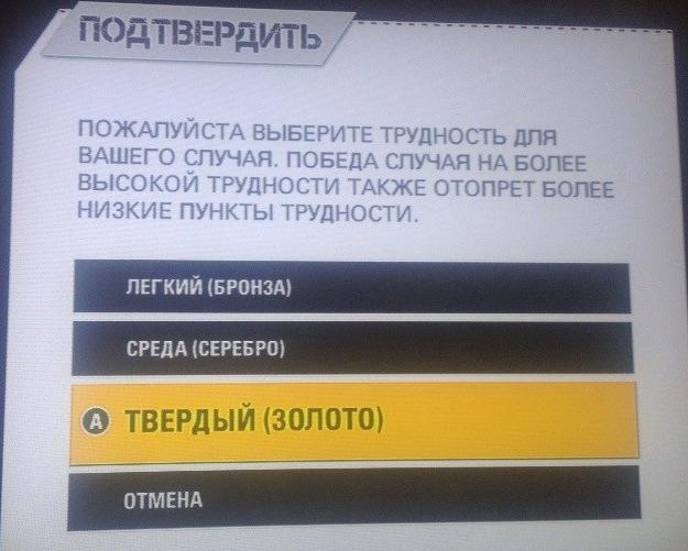 Машинный перевод игры