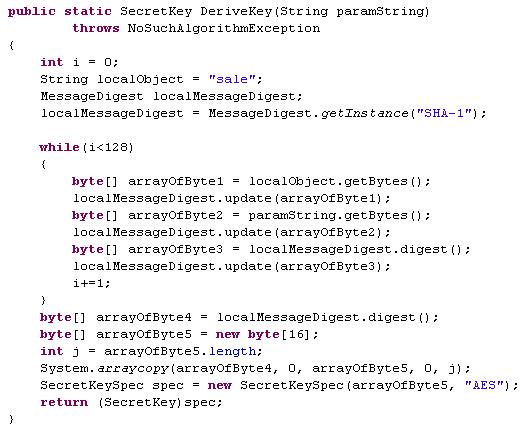 Восстановленная функция выработки ключа A Реквизиты стороны, подписавшей x64-драйвер ndroid-версии малвари
