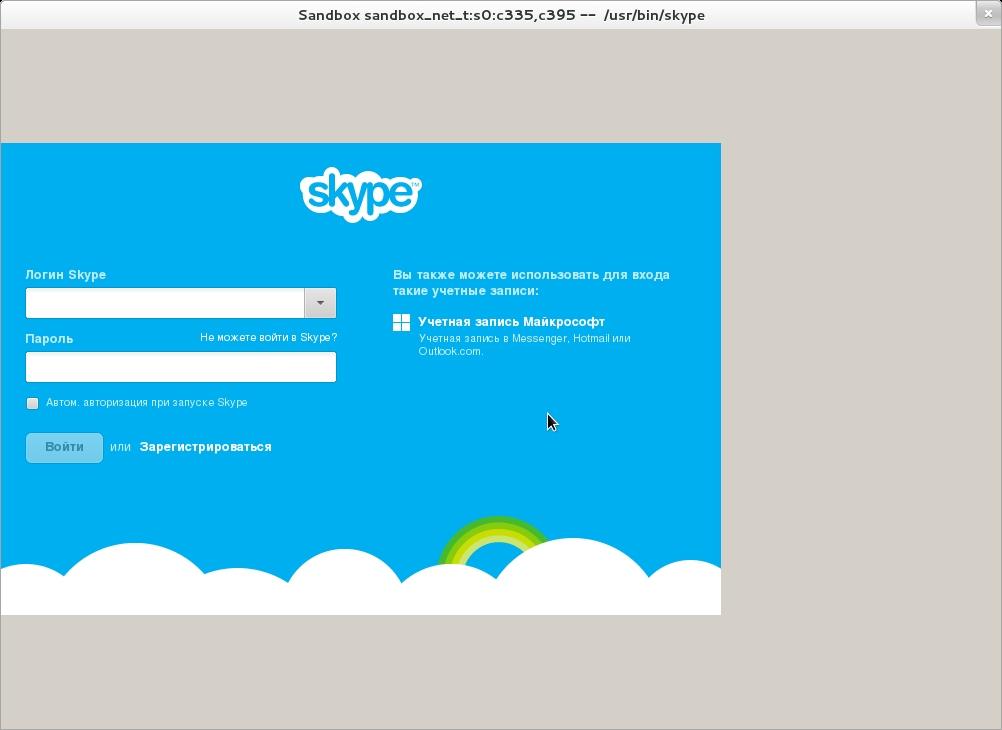 Skype, запущенный в песочнице SELinux