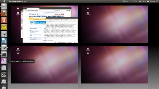 Виртуальные столы Ubuntu