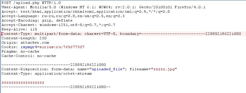 Рис. 2. Используя JavaScript, мы сделали аналогичный запрос-загрузку
