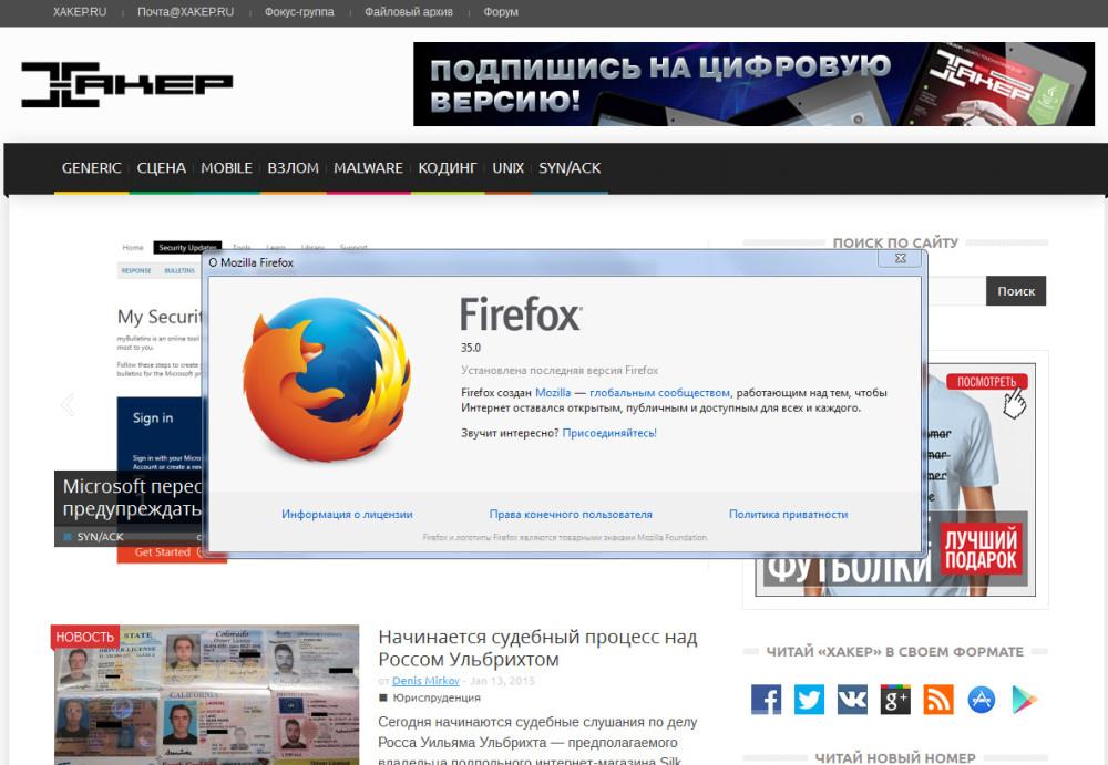 На официальном FTP-сервере Mozilla выложены дистрибутивы браузера Firefox 3