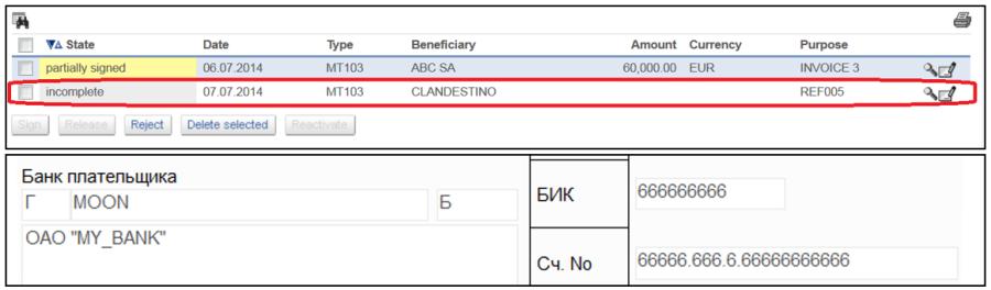 Рис. 9. Обход клиентских проверок в банках