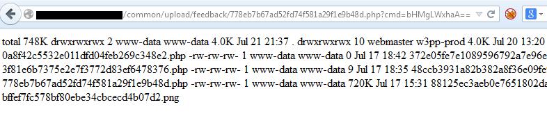 Рис. 8. Исполнение кода на целевом сервере через загруженный шелл