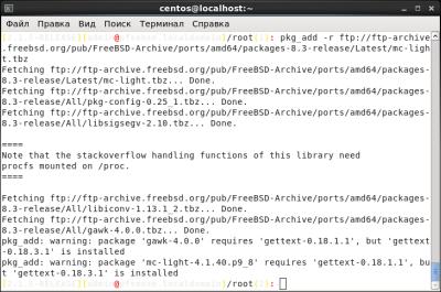 Установка pfSense. Выбор ядра