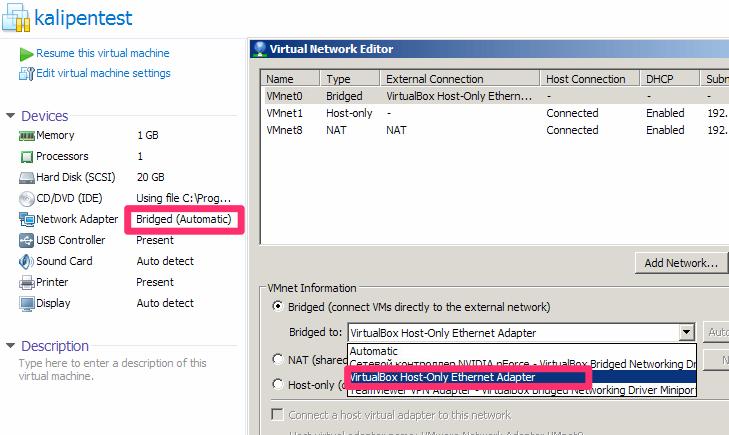 Соединяем виртуалки VMware и VirutalBox