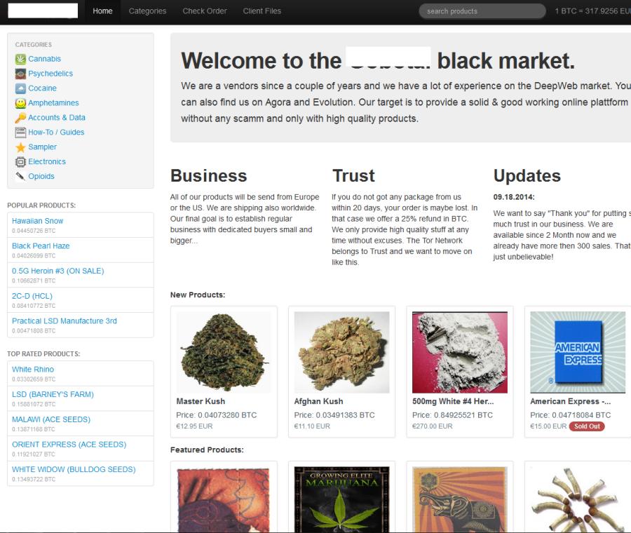 Девиз типичного Tor-маркета: нет средств, чтобы купить, — сделай сам!
