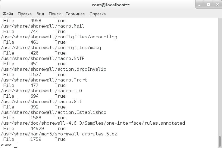 Получение списка файлов в установленном пакете Shorewall