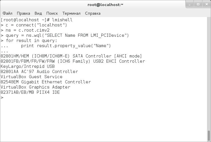 Использование WQL-запроса для перечисления PCI-устройств