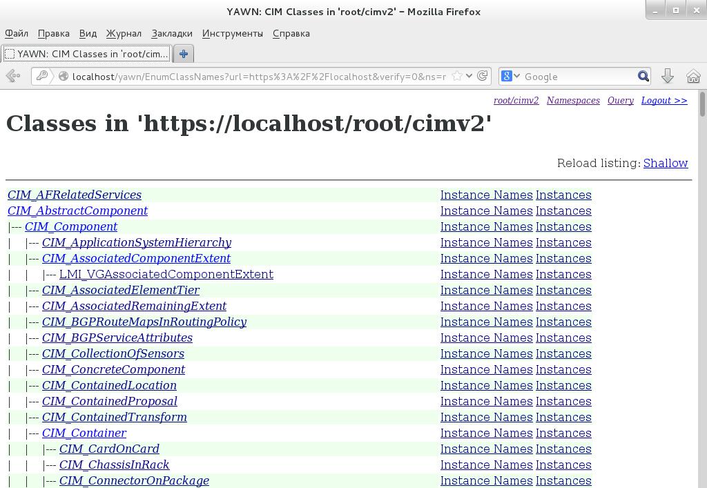 Обзор дерева CIM-классов с использованием YAWN