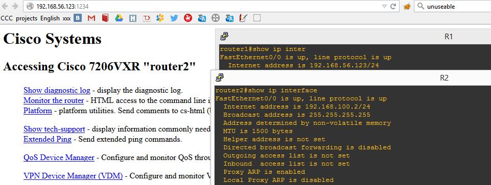 Подключившись на 1234-й порт первой циски, мы видим веб-сервер от второй (router2)