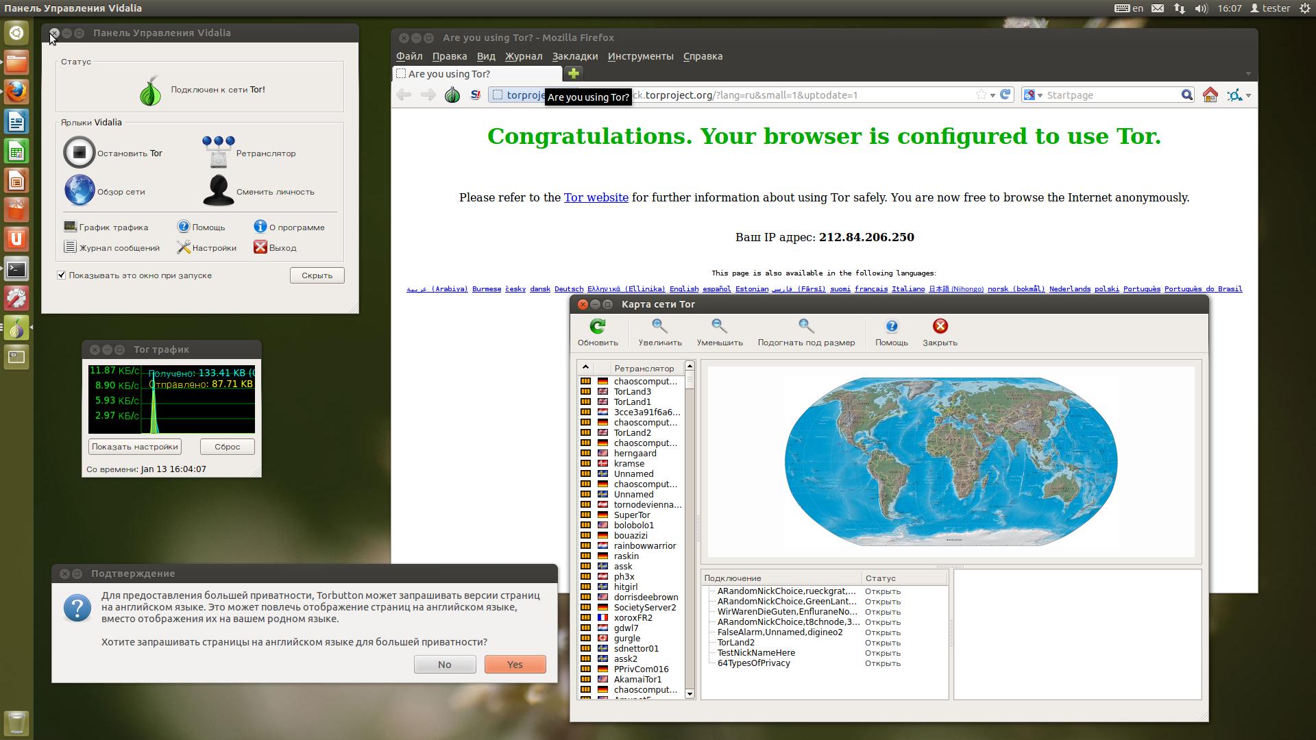 Изменить язык в тор браузер tor browser bundle for ios гидра