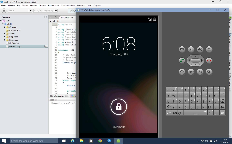 Xamarin Studio с проектом под Android