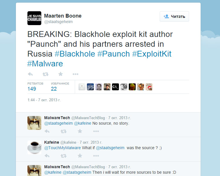 Новость об аресте Paunch'а в твиттере сотрудника компании Fox-IT Мартена Боне