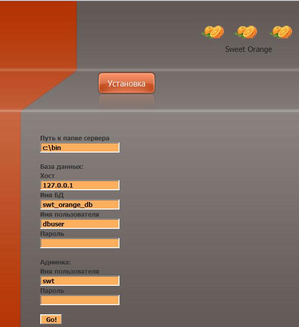 Инсталлер для Sweet Orange EK