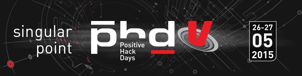 Международный форум по безопасности Positive Hack Days V