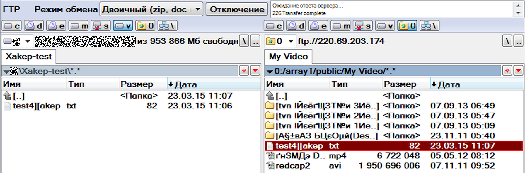 Загрузка файла на анонимный FTP