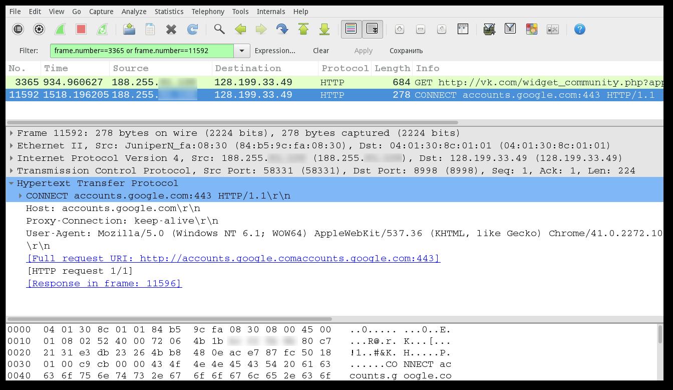 Рис. 7. HTTPS-запрос через прокси-сервер