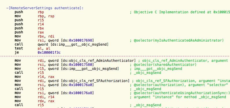 Рис. 16. Метод RemoteServerSettings Authenticate