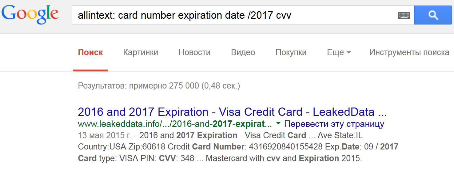 Allintext Card Number Expiration Date 2018 Cvv