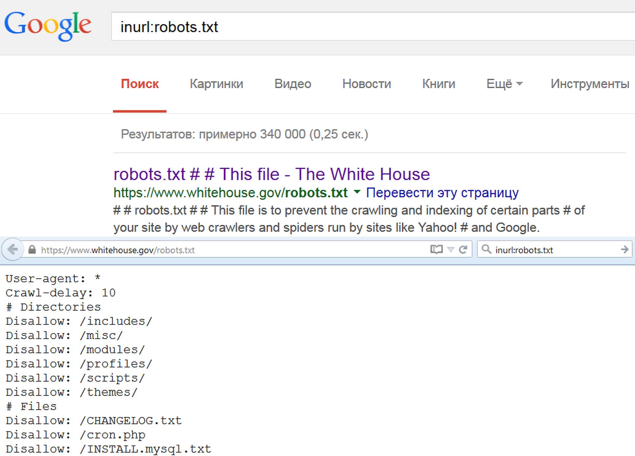 Белый дом приветствует роботов