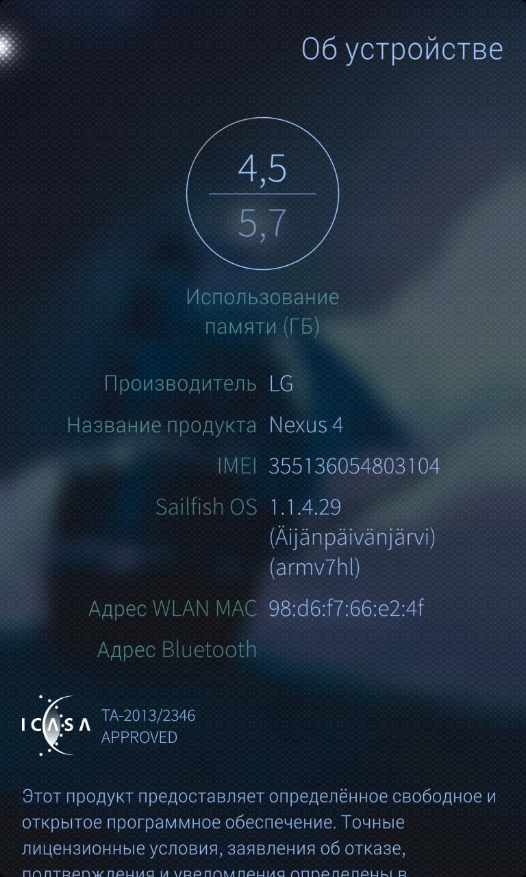 Sailfish доступна для многих устройств, в том числе Nexus 4