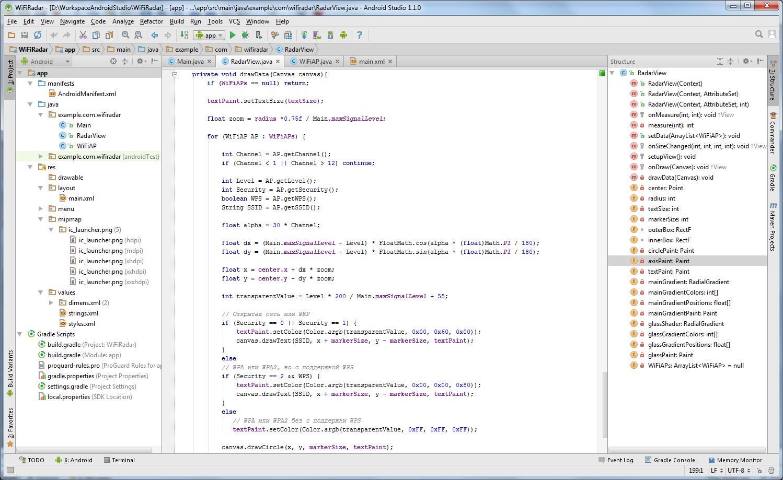 Рис. 2. Проект в Android Studio