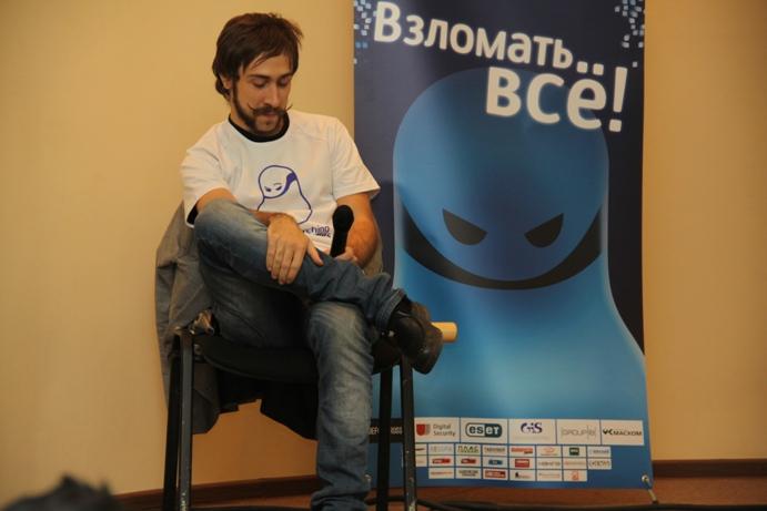 Поляков и Матриш