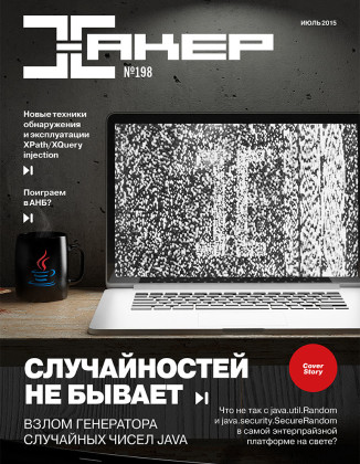 cover_198