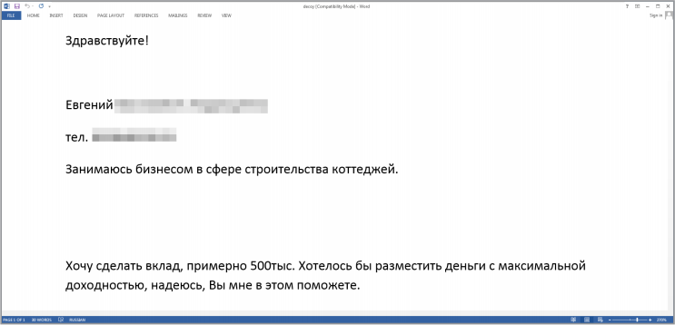 https://xakep.ru/wp-content/uploads/2015/08/004.png