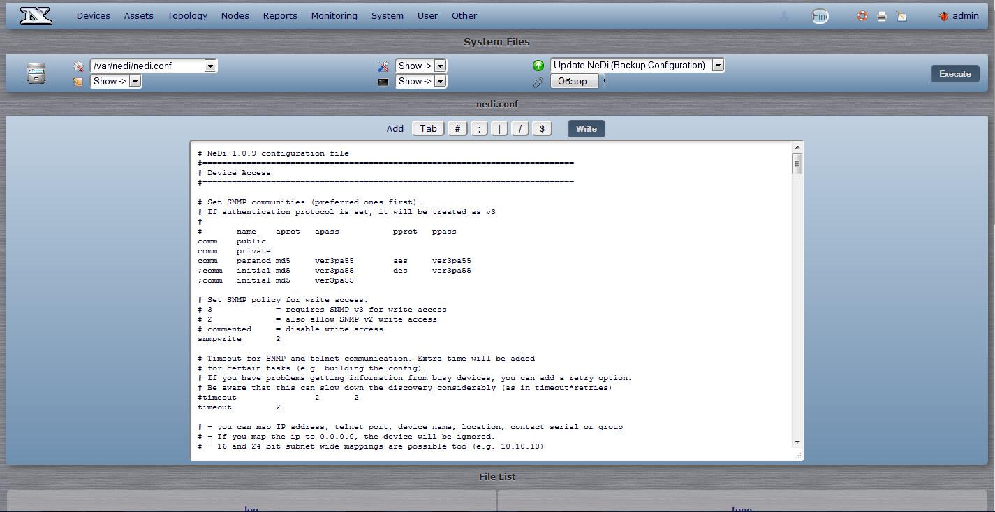 Редактирование конфигурационного файла при помощи веб-интерфейса NeDi