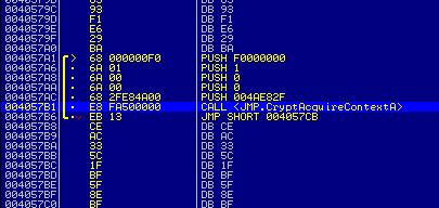 Функция настройки криптоконтейнера в TorLocker 2.0 (до и после нее видны «висячие байты»)