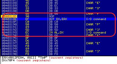 АнтиВМ в TorrentLocker