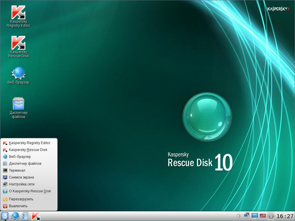 Запуск Kaspersky Rescue Disk с раздела NTFS на мультизагрузочной флешке