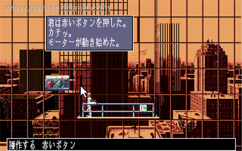 Future Wars — одна из ранних игр Эрика Шайи