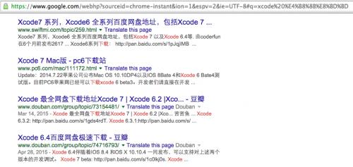 xcode1-500x237