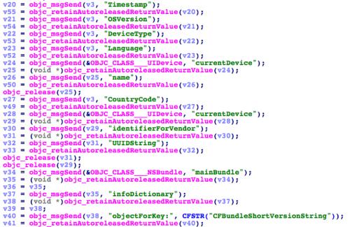 xcode4-500x325